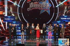 Battle Of The Voice in Zhejiang TV Station